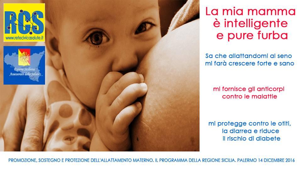 17-allattamento.jpg